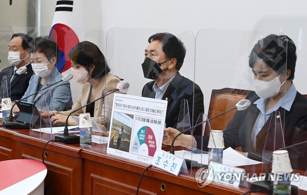 국민의힘·국민의당, 대장동 공조…특검·국조 요구서 제출