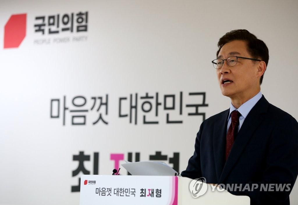 """최재형 우군 김미애 의원 """"가덕신공항 재검토, 심각한 우려"""""""