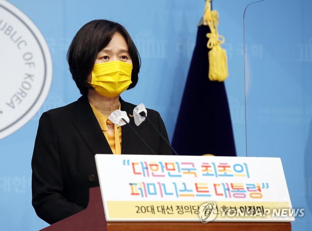 """이정미 """"최초의 페미 대통령 되겠다""""…남녀동수내각 공약"""
