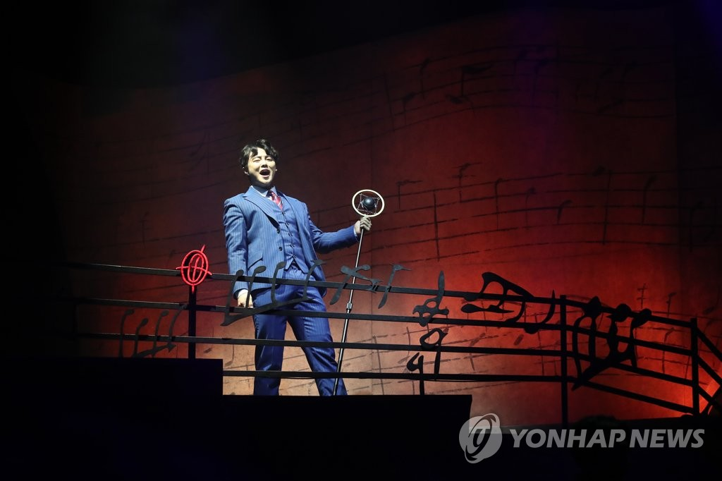 """뮤지컬 '미인' 이희준 작가 """"신중현 노래엔 저항정신 녹아있어"""""""