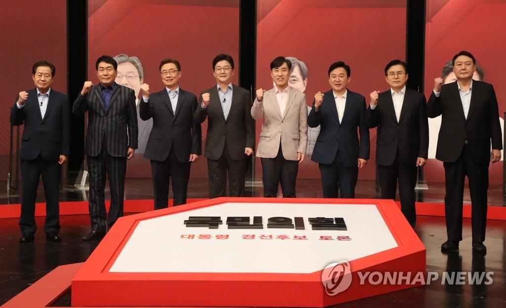 野 TV토론, '대장동 의혹' 이재명 때리기…특검 도입 공감대