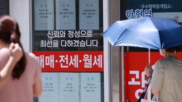 7월 서울 집값 1년 만에 최고 상승  (사진=연합뉴스)