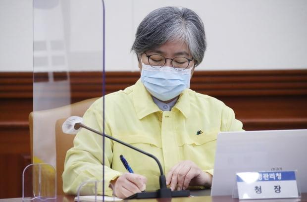 정은경 질병관리청장. 사진=연합뉴스
