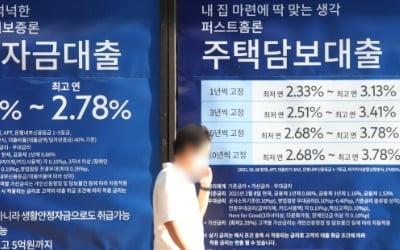 """'영끌' 빚폭탄 떠안은 3040…""""이러다 큰일난다"""""""