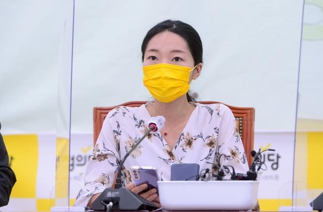 강민진 청년정의당 대표. / 사진=연합뉴스