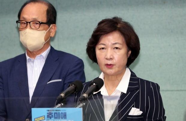 추미애 더불어민주당 대선 경선 후보가 17일 전북도의회에서 기자회견을 열었다. 사진=연합뉴스