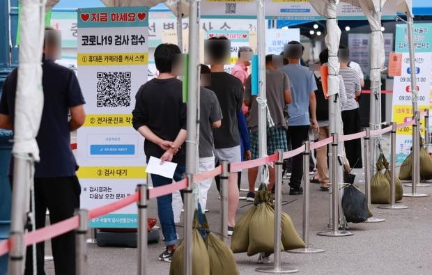 19일 오전 서울역 중구 신종 코로나바이러스 감염증(코로나19) 임시선별검사소를 찾은 시민들이 검사 순서를 기다리고 있다. 사진=연합뉴스