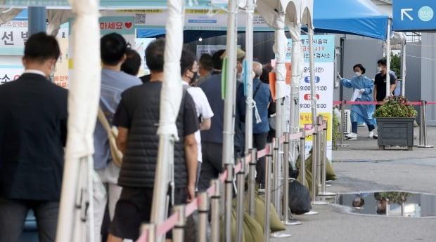 20일 오전 서울역 코로나19 선별진료소을 찾은 시민들이 검사를 기다리고 있다. /사진=연합뉴스