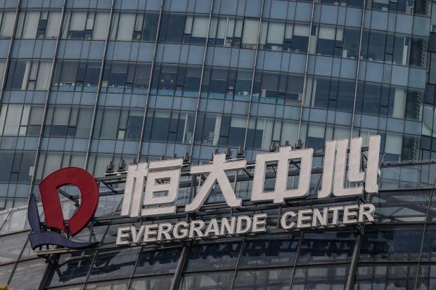중국 상하이의 헝다 센터. /사진=연합뉴스(EPA)