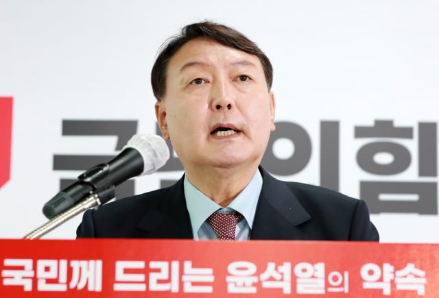 윤석열 전 검찰총장. / 사진=연합뉴스