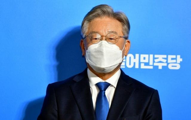 이재명 경기도지사. / 사진=연합뉴스