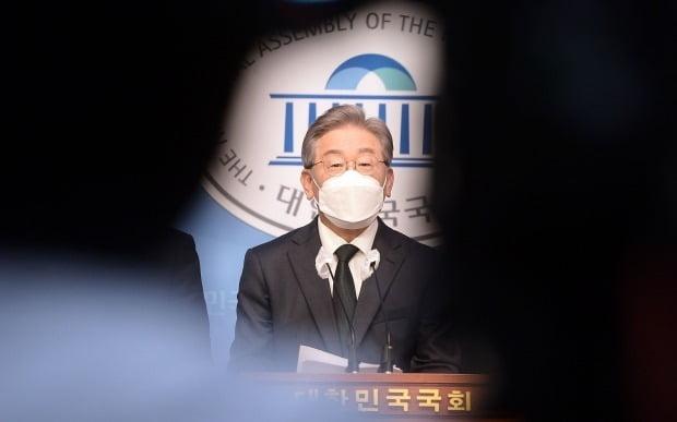 더불어민주당 이재명 대선 경선 후보 (사진=뉴스1)
