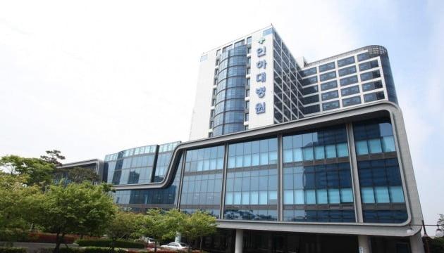 인하대병원