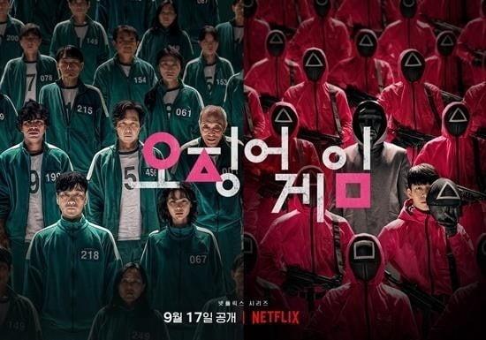 한국의 넷플릭스 오리지널 시리즈 '오징어 게임'이 결국 전 세계 넷플릭스를 제패했다. /사진=넷플릭스