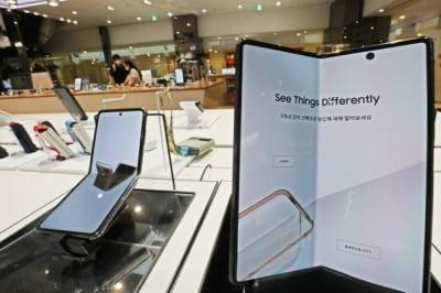 '갤럭시Z 플립3'의 힘…삼성, 3분기 세계 스마트폰 시장 1위