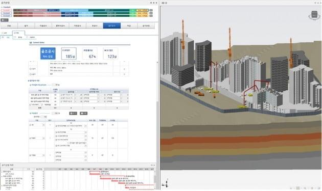 사진설명 : 대우건설 4D 스마트모델링 프로그램 시연화면
