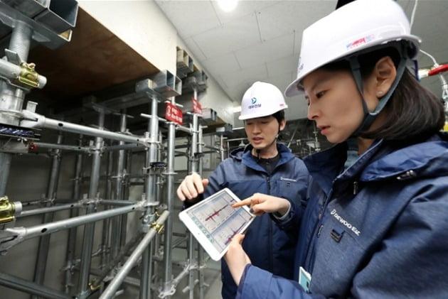사진설명 : 대우건설 실시간동바리 붕괴위험 모니터링 시스템