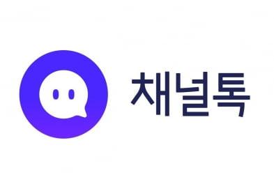 제2의 '페북·트위터' 한국서 나올까? 글로벌 투자, K스타트업에 몰린다