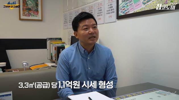 한강변 아파트값 홍콩 따라잡는다? [집코노미TV]