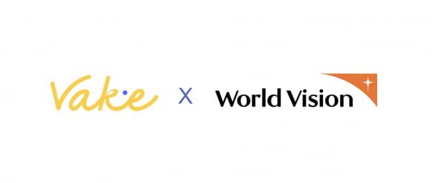 가정 밖 청소년 대상 월경생활키트 지원 '월간언니' 캠페인 론칭
