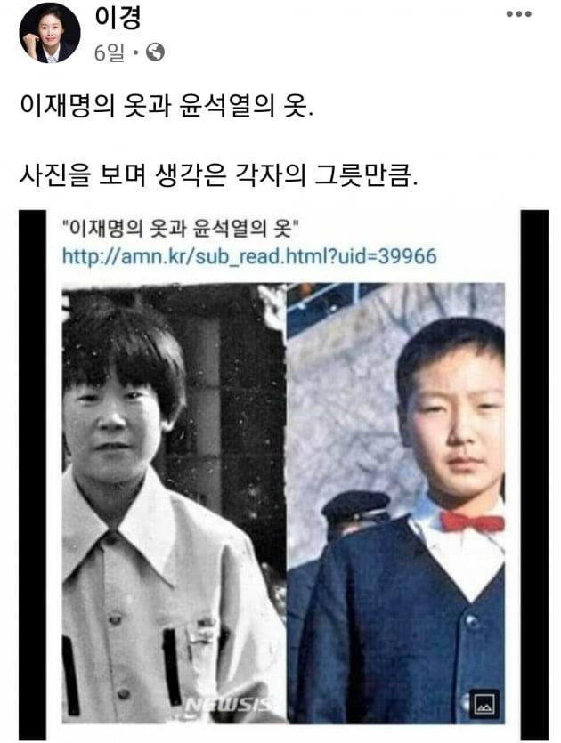 '흙수저 강조하려다?' 이재명 유년 흑백사진 논란