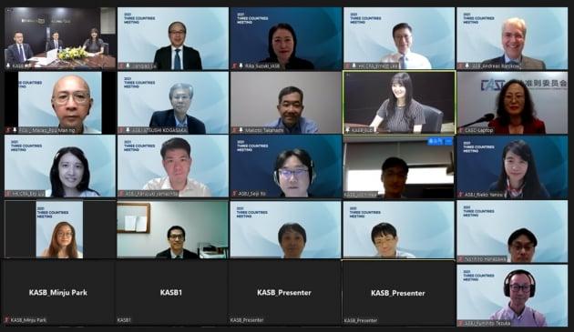 한국회계기준원, 한중일 회계기준제정기구 회의 개최