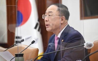 """홍남기 """"美 반도체 정보 요청…기업 자율, 한미 관계 바탕 대응"""""""