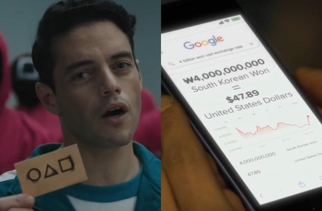 """美 SNL '오징어게임' 패러디…""""40억=47달러"""" 한국 비하?"""