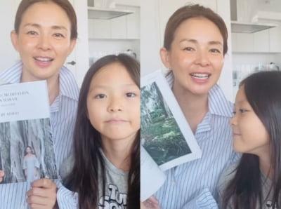 추사랑, 하와이 사립학교 학비만 무려 '2400만원'