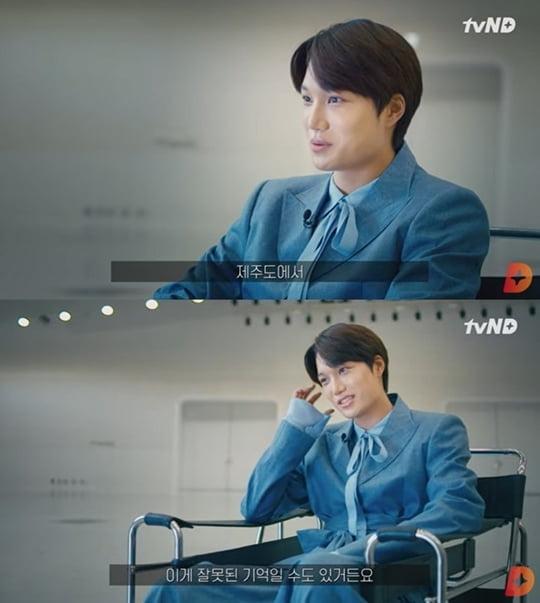 tvN D STUDIO (사진=유튜브 캡처)