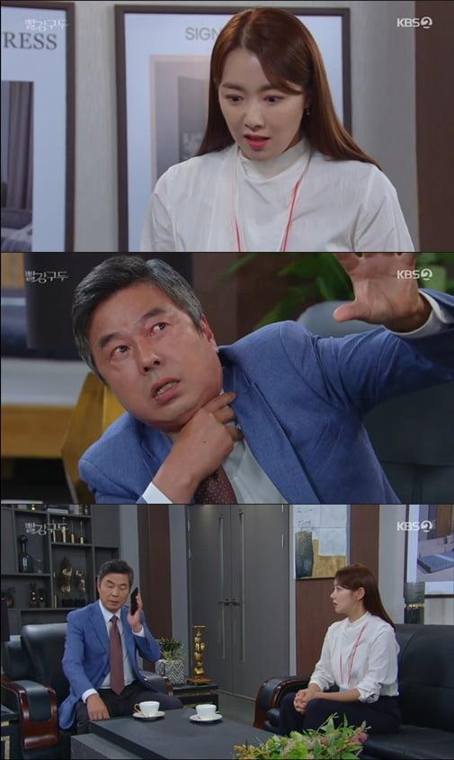'빨강 구두'(사진=방송 화면 캡처)