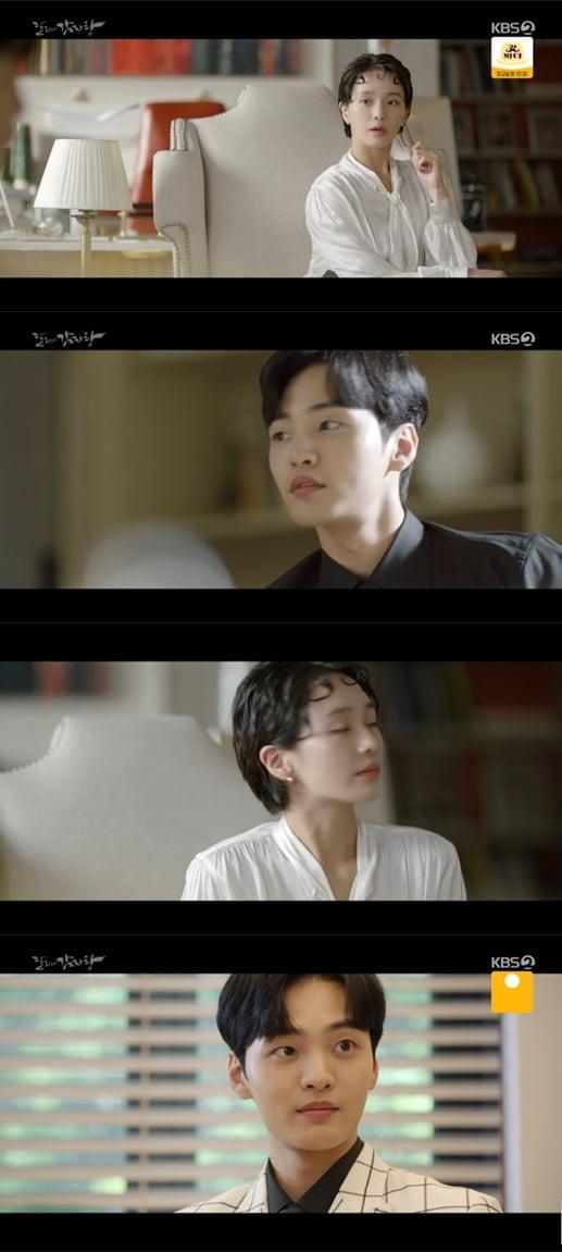 '달리와 감자탕'(사진=방송 화면 캡처)
