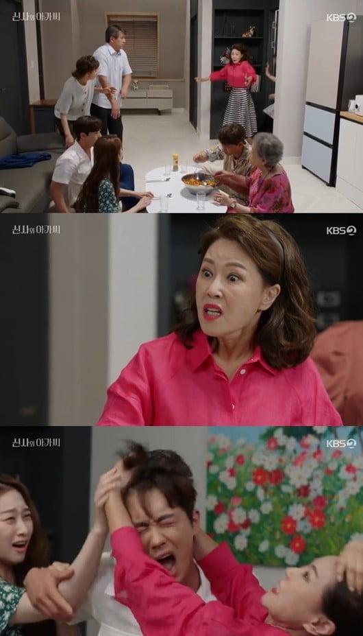 '신사와 아가씨'(사진=방송 화면 캡처)