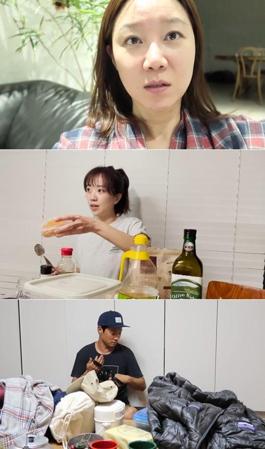 오늘부터 무해하게 (사진=KBS2)