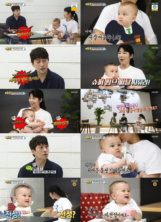 사유리 아들 젠, 한국 이름은 사천성…동생 가능성있다? ('슈돌')