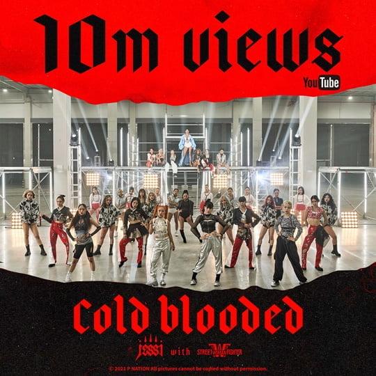 제시X스우파, 'Cold Blooded' MV 1000만뷰 돌파…화제성 ing