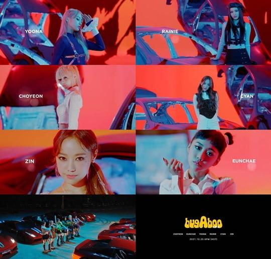 버가부, 데뷔곡 'bugAboo' MV 티저 공개…입덕 부르는 걸크러시 매력