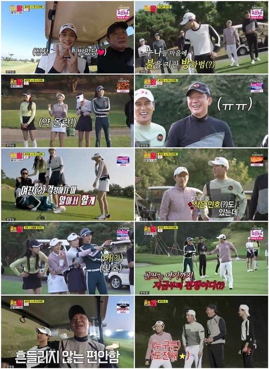 김국진, '독수리 여왕' 향한 다정 레슨…'골프왕' 팀 질투 폭발 ('골프왕2')