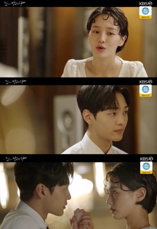 """박규영, 김민재 고백에 망설여...""""누군가를 사랑하는 게 무서워""""('달리와 감자탕')"""