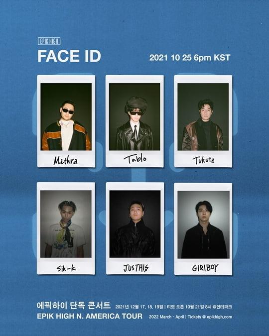 에픽하이, 'FACE ID' 피처링진 공개 완료…저스디스·식케이·기리보이와 첫 협업