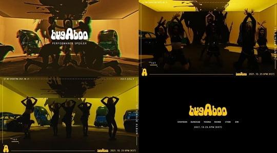 버가부, 오늘(21일) 'bugAboo' 퍼포먼스 티저 공개…강렬한 여전사로 변신