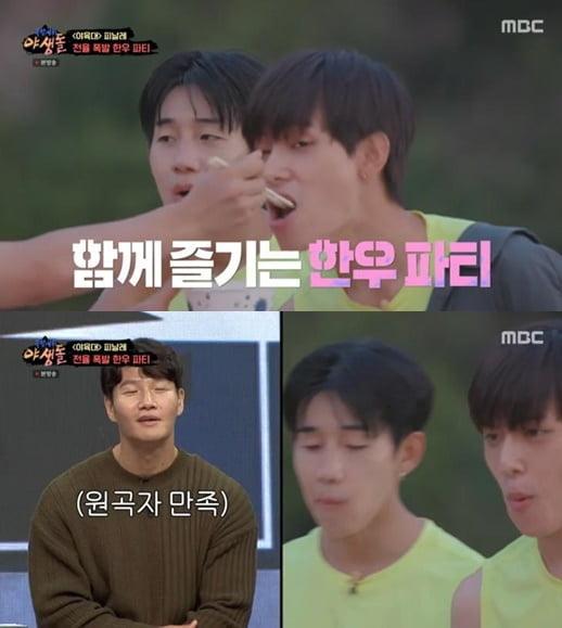 """김종국, """"최약체 A팀 우승 축하""""...지원자들을 위한 한우파티('야생돌')"""