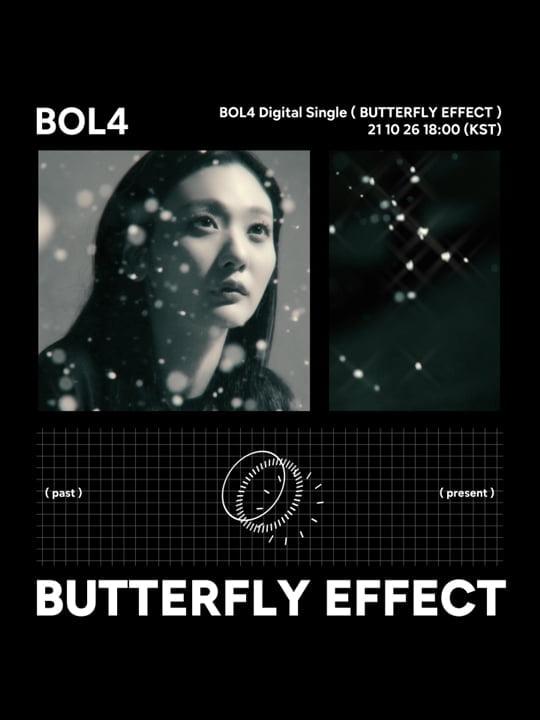 볼빨간사춘기, 'Butterfly Effect' 무빙 티저+콘셉트 포토 공개