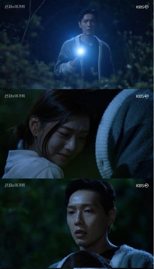 이세희, 길 잃고 당황->지현우 품에 안겨 오열...심쿵 로맨스('신사와 아가씨')