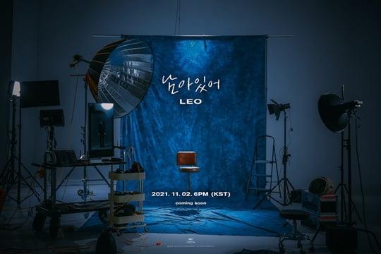 빅스 레오, 소집해제 후 2년만 컴백…11월 2일 '남아있어' 기습 발매