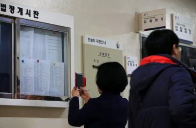 경매 시장도 불장, 전국 아파트 낙찰가율 '역대 최고'