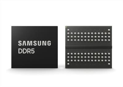 삼성전자, 업계 최초 차세대 D램 DDR5 양산