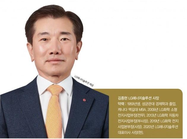 LG엔솔, '기업 가치 100조원'…선제 투자로 배터리 선두 내달린다