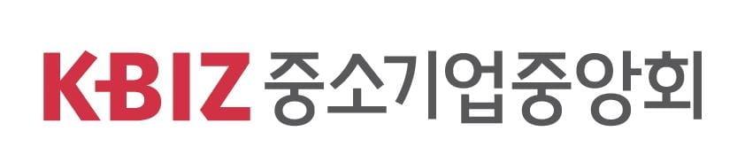 중기중앙회·삼성전자, 스마트비즈엑스포 개최