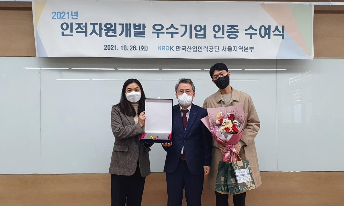 골프존, 인적자원개발 우수기관 사업 '재인증' 획득